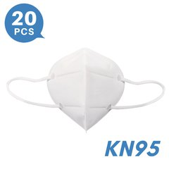 4-ply KN95 Face Masks N95 Respirators alternatives & equivalents(20 PCS)